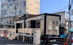シェアキッチン?パーキング?謎が謎を呼ぶ、鎌倉通りのコンテナ