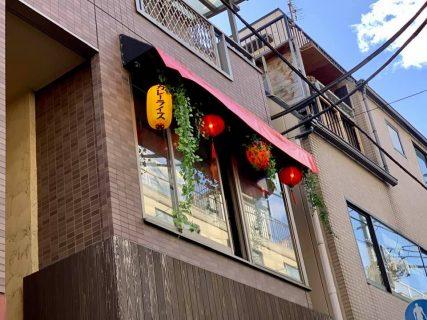 あの名店を創った味がたこ焼きに!?「タコムマサラダイナー下北沢」2/22オープン