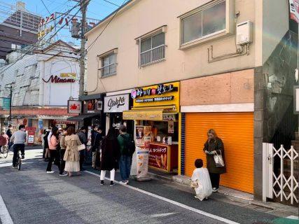 「たぴヤ」から改装するも……タピオカ「Cha Te」閉店