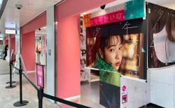 プリントシール機専門店「girls mignon」がシモキタエキウエに登場
