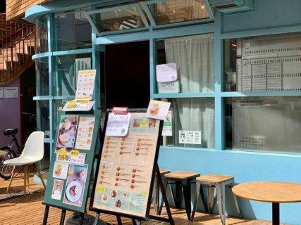 「Cafe Normale」リニューアルのため4/4をもって閉店