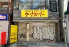 4/3(土)・4/4(日)開催👕駅前下北沢古着マーケット、大盛況🔥🔥