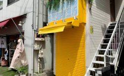 「日曜市のいも天」鎌倉通り沿いに5月オープン