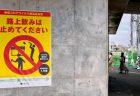 緊急事態宣言延長で、下北沢の風景は変わったのか