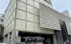 北沢タウンホールが休館、新型コロナウイルスワクチン接種会場に