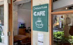 カフェに特化した「DARWIN ROOM CAFE」隣にオープン