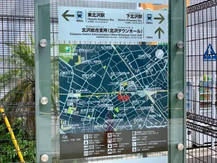 下北線路街の遊歩道にマップが設置されていた