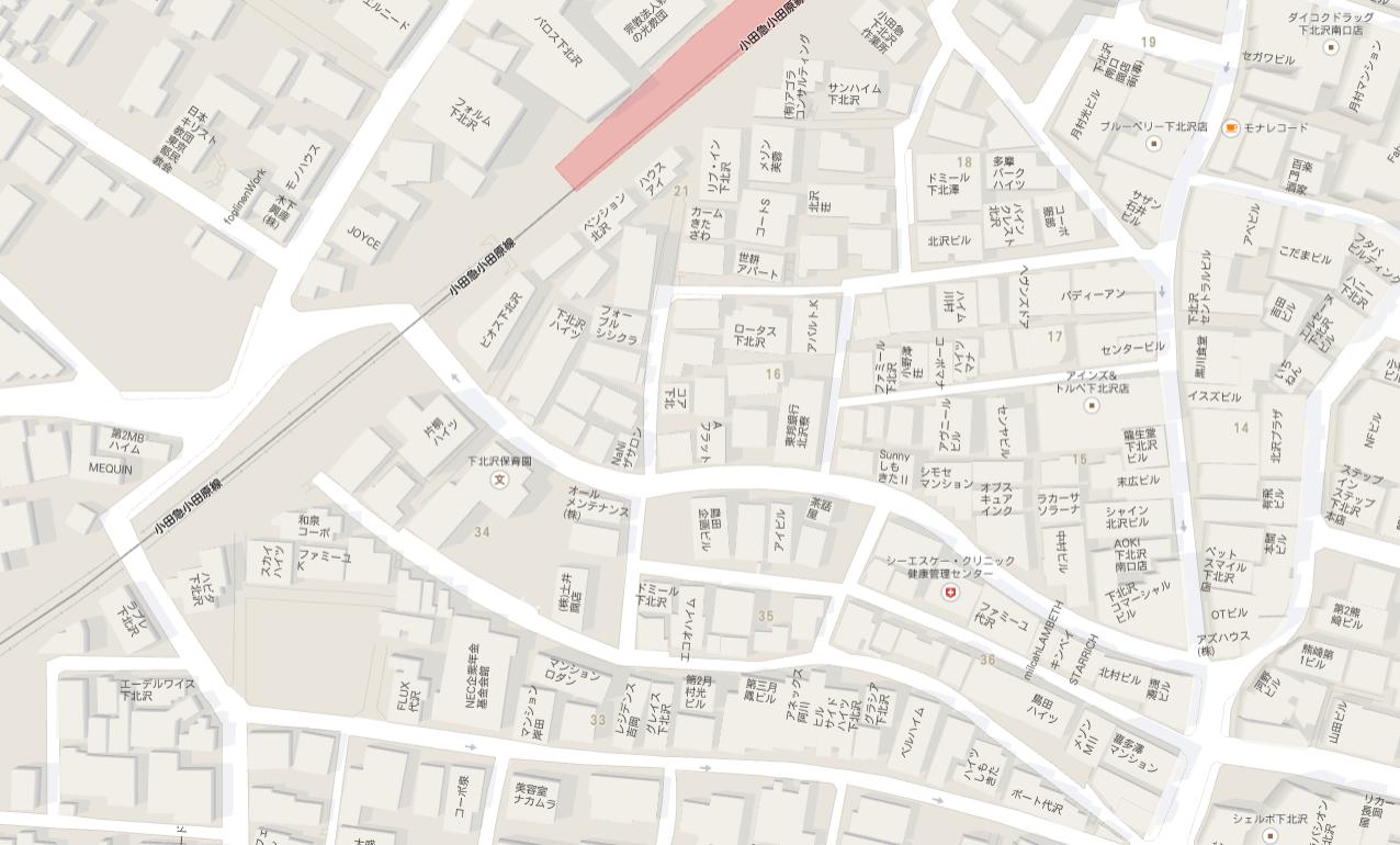 下北沢徒歩4分売り地 居住用途、事業用途両方に適します