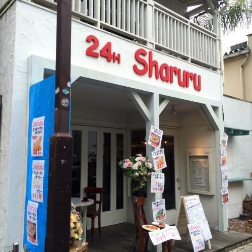 【新店舗】24時間営業のカフェ&バー「Sharuru」