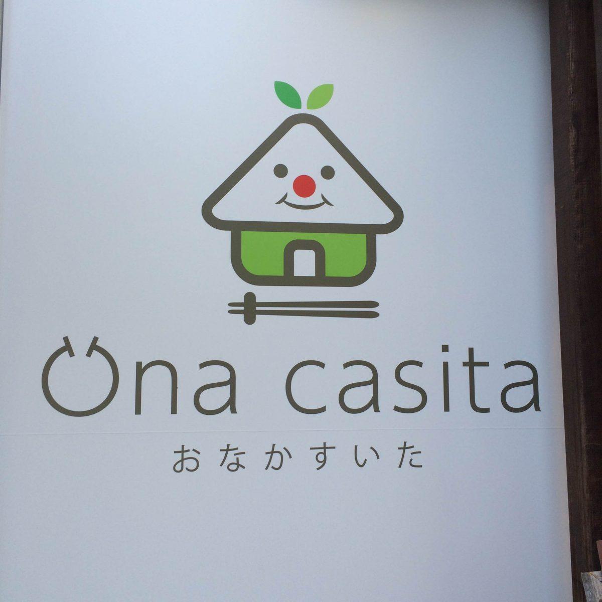 onacasita (9)