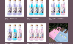 「喫茶ネグラ」のクリームソーダをご自宅で!淡色ソーダ発売