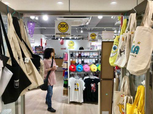 キャラクター文具も古着も390円!ビビッドなプチプラ雑貨店「サンキューマート」