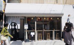 わらびもち専門店「甘味処鎌倉」、南口商店街に4/16(金)オープン🍡🍵