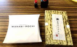 下北沢に新たに上陸したわらびもち専門店二店舗のわらびもちを食べ比べてみた!