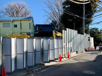 「代沢まちづくりセンター」老朽化のため代沢小学校内に移転