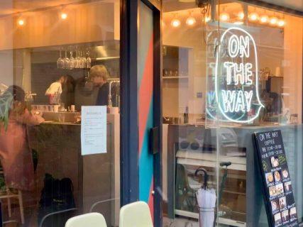 「ON THE WAY, cafe & bar」閉店、西口エリア撤退相次ぐ