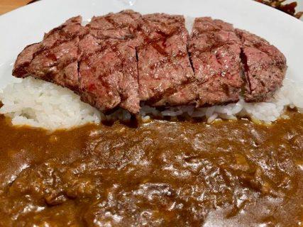君は「ステーキ屋 松」下北沢店限定、ステーキカレーを食べたか