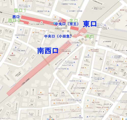 現在の下北沢駅に新改札口をあわせる