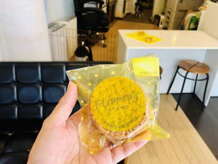 大家さんからFLIPPER'Sのパンケーキパイを頂きました🥞✨