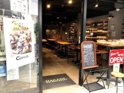 奥沢で人気のベーカリー「CUPIDO」のパンがHAGAREで買えます🥖