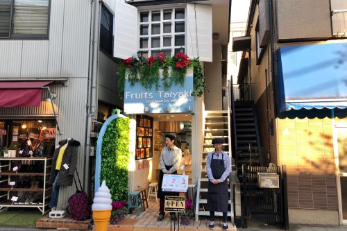 【新店舗】ハイブリッドな鯛焼きを楽しめる「Fruits Taiyaki」