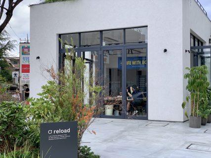 """個性的な店舗が集い街を形成していく""""個店街""""「reload」が6月16日オープン"""