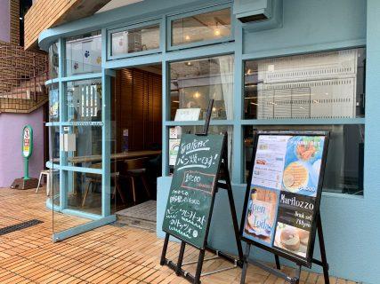 「Cafe Normale」が7/3リニューアルオープン、毎日焼き上がる自家製パン
