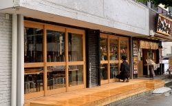 亀戸で行列必至の人気店「ホルモン青木」が下北沢に8月オープン