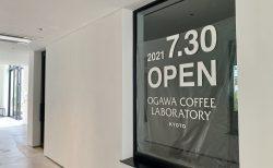 「OGAWA COFFEE LABORATORY」reload内に7/30オープン
