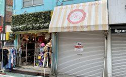 スマートフォン修理専門店「リペア本舗」約半年で閉店