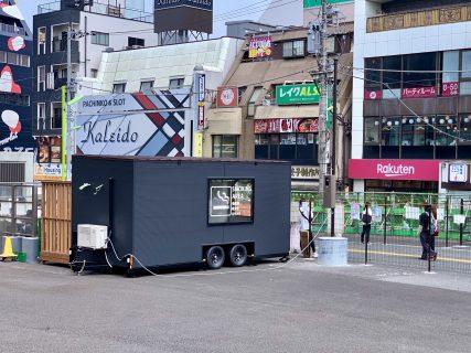 下北沢駅前に喫煙コンテナが登場、副流煙対策に一役買うか