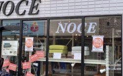 鎌倉通りに移転した「NOCE SCONTO」7月25日まで閉店セール中