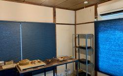 こんなところにお店が!?季節のタルトや南欧菓子に舌鼓「及川洋菓子店」