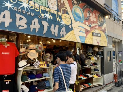 ドローイングが印象的な帽子店「GROWN UP TABATHA」が閉店セール