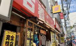 「DOSTYLE」完全閉店、GAME/トレカ専門店に業態変更