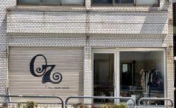 演劇の街を支えてきた舞台メイクの専門店「OZ」閉店