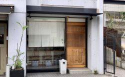 和食と和酒「まゝ」休業中は和菓子店に、蒸羊羹などを予約制で販売