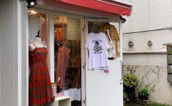 「喫茶ネグラ」の古着店「ナンド」が7月末オープン