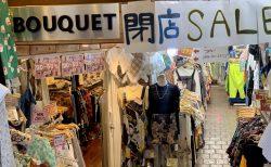 「BOUQUET」店舗縮小のため、1000円均一の在庫一掃セール開催中