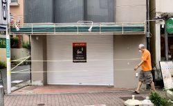コールドプレスジュース専門店跡地も古着店に「fuv 別館」