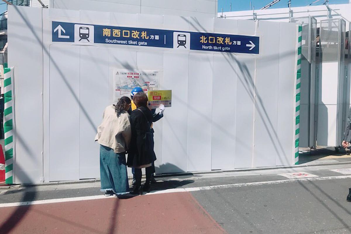 下北沢南口が閉鎖されました。