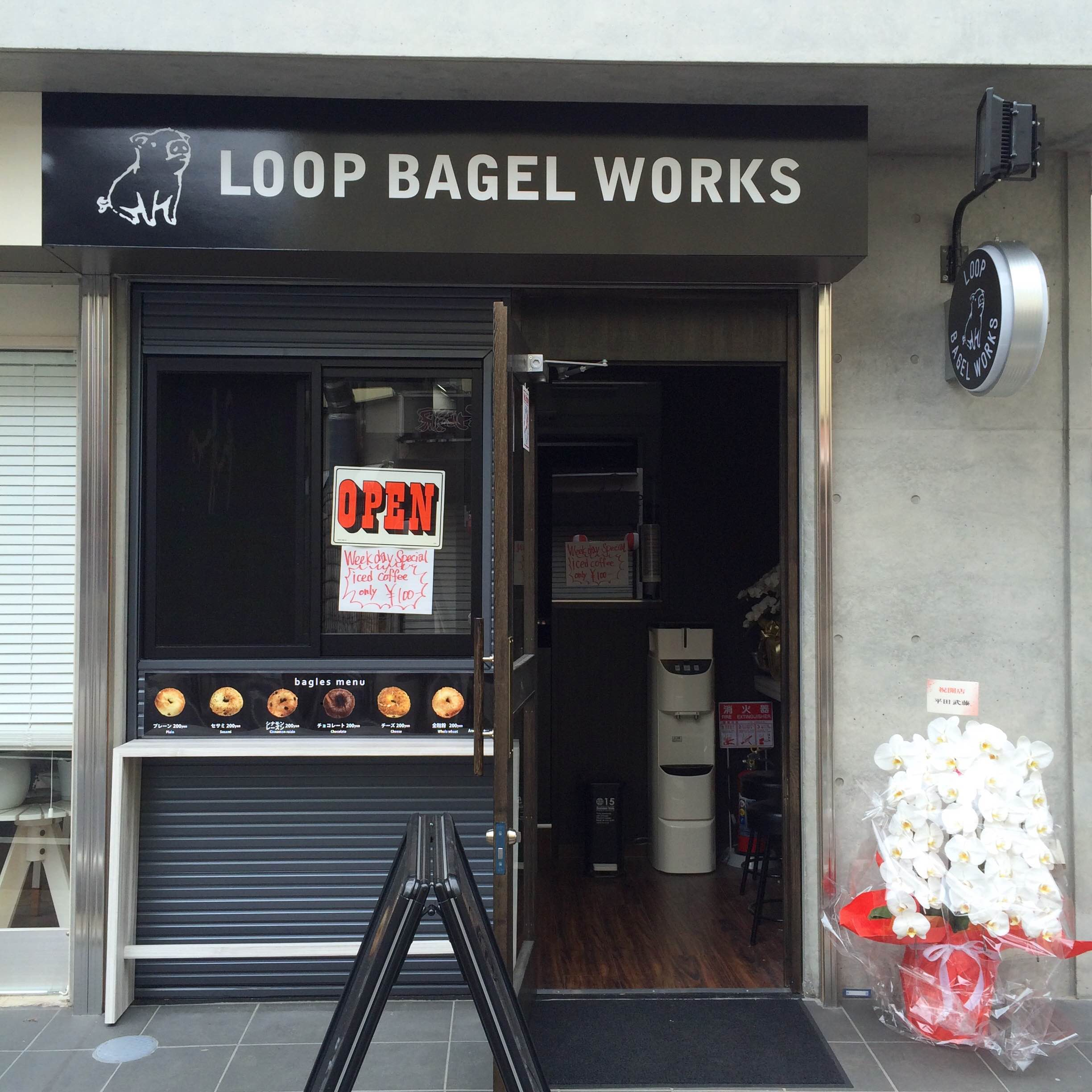 【新店舗】「LOOP BAGEL WORKS」