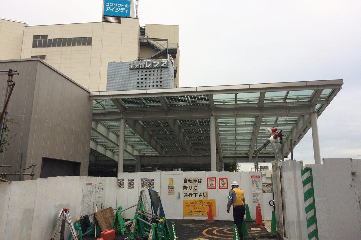 10月28日(土)に下北沢駅南西口が完成予定!