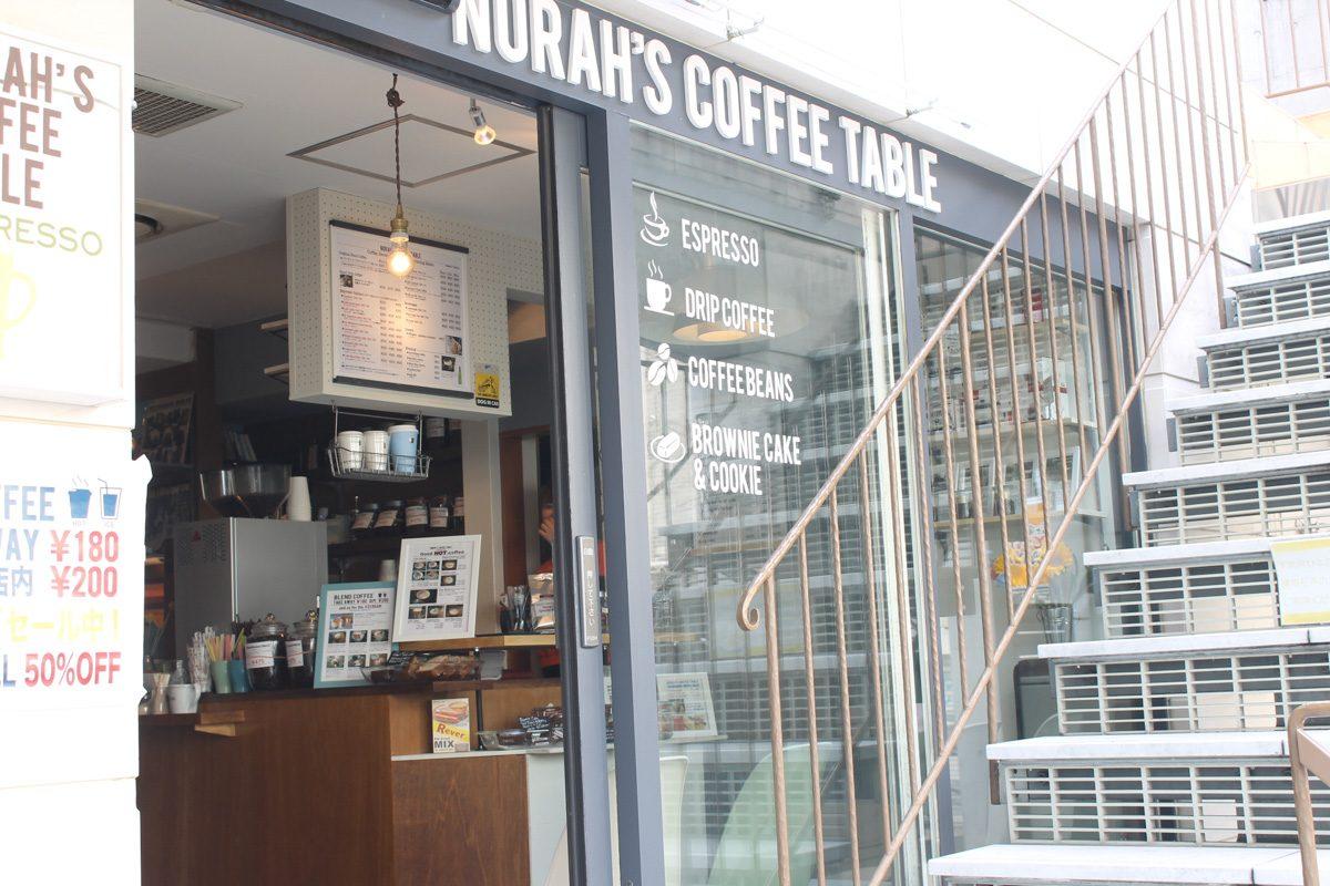 北口にコーヒースタンドの新店「NORAH'S COFFEE TABLE」