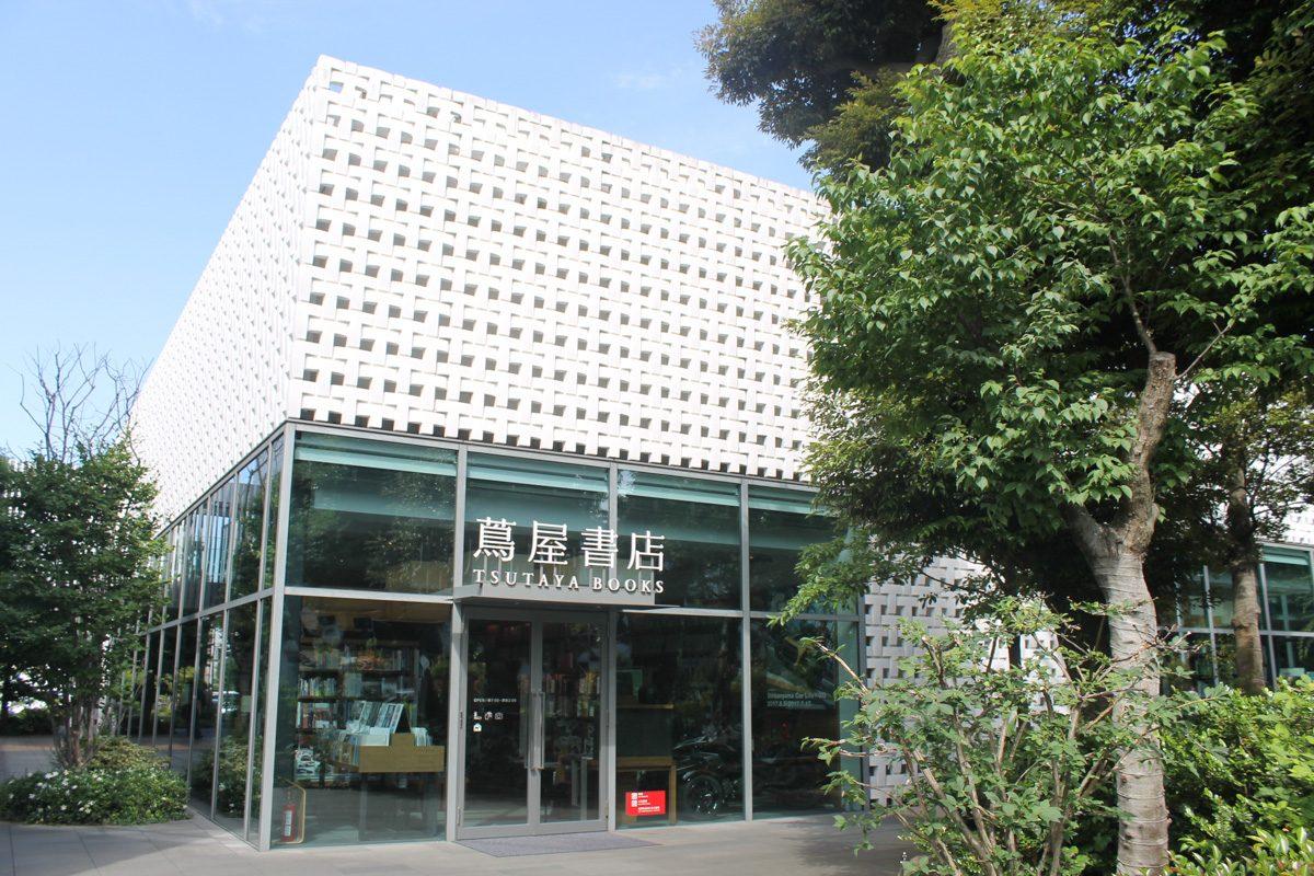 緑豊かな街でウィンドウショッピング、旧山手通りさんぽ(代官山〜パレットM青葉台)