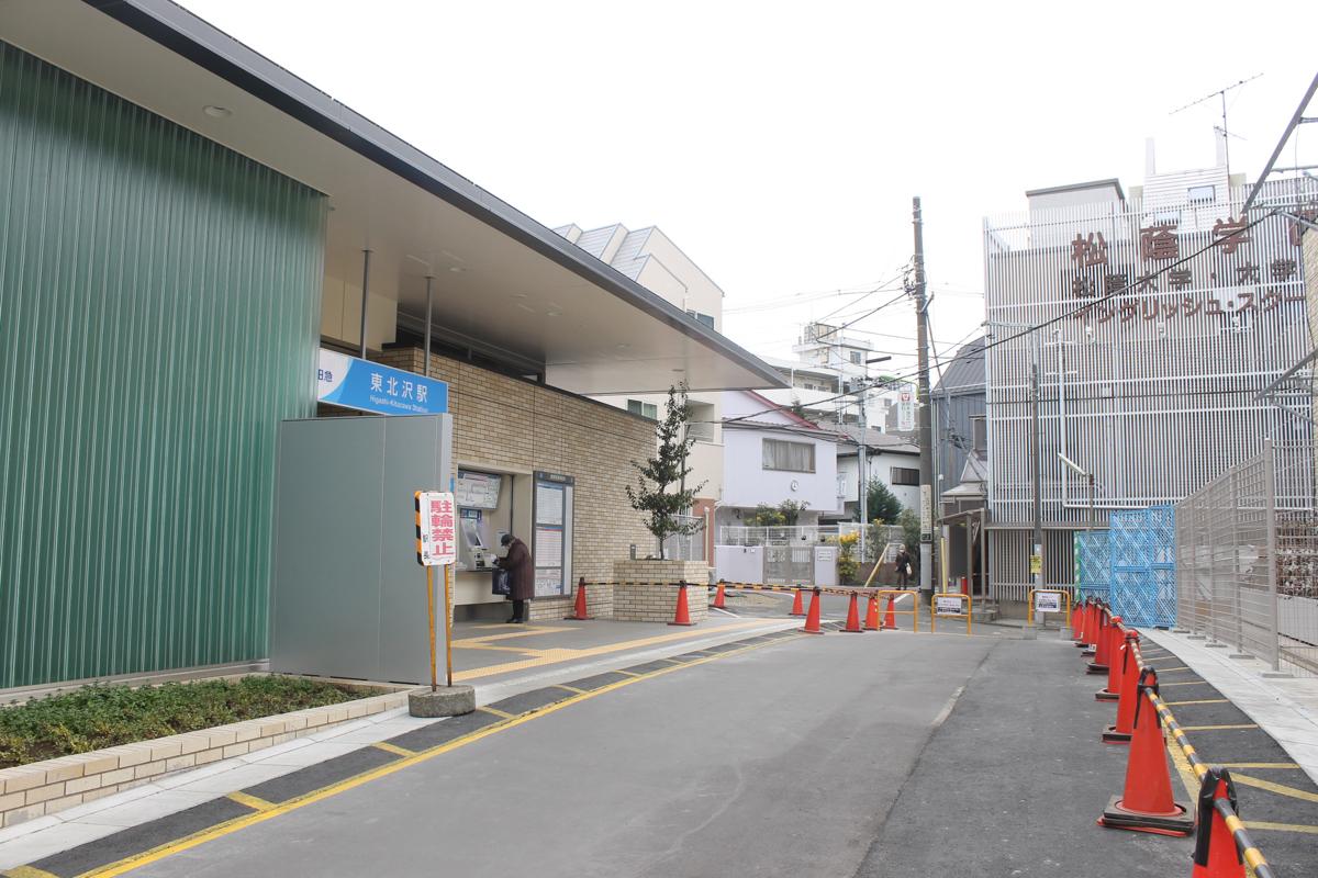 「東北沢 駅前」の画像検索結果
