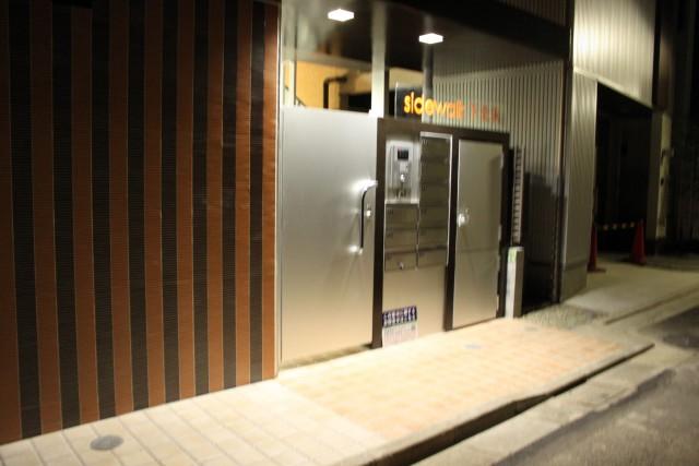 タイル貼りのバスルームから夜間の写真までSW下北沢を要チェック