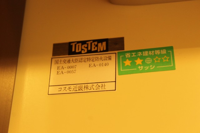 IMG_3882