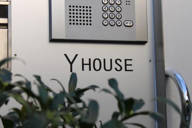 どこから撮ってもかっこいい!女性専用デザイナーズ「Y-House」