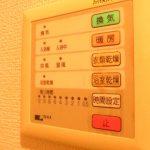 ひのき烏山ビル301浴室乾燥機
